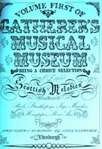 Gatherer's Musical Museum